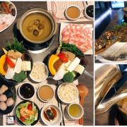 圓圓家愛吃貨-《埔里美食》精緻美味《日高鍋物》,頂級食材新鮮上桌,龍蝦海陸雙人套餐限量供應中