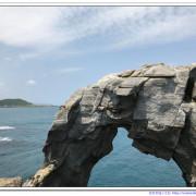 ☆新北瑞芳 象鼻岩,推薦台灣必訪的秘境,大自然景觀塑造超完美象鼻