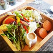 台中西區 森渡手作廚房~早午餐、異國料理~以手作為出發的手工餐廳