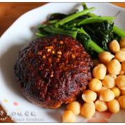 【網購調理】休時煮:手工厚切漢堡肉排、旺旺燒雞卷 -- 在家就能吃到的實在好味道