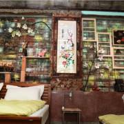 【台南旅宿】超有歹丸味又寵物友善的風格老屋~『邑宿』
