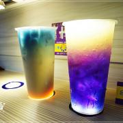 [捷運美食-忠孝復興站] 台灣雷夢-蝶豆花手搖冰飲。今夏最夢幻的話題飲料。療癒小精靈要給你好看的夢幻極光