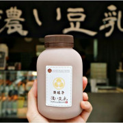 [宜蘭礁溪]漿樣子濃い豆乳(原二吉軒濃い豆乳)|日本SoyPresso技術:超濃醇、味道超濃厚豆乳|原味豆乳、豆乳可可