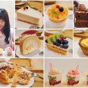 【輔大】★CHA CHA gelato★輔大514巷超高CP值甜點|台北 校園美食 下午茶 甜點 義大利麵 冰淇淋