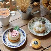 Cupo story bakery 玫瑰花與綿羊造型甜點 - Banbi 斑比美食旅遊