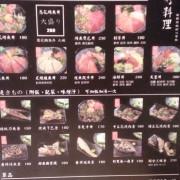 【中山美食】平成十九 日式料理,自己點餐好好玩,食材新鮮美味