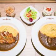 【台北板橋】東京咖哩Tokyo Curry<新埔店>-三猿廣場美食街,來自日本東京的堅持,天然美味咖哩飯!(邀約)