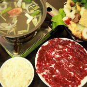 【台南永康區-食記】芯芯要去【鴻牛溫體牛肉個人鍋】~一個人也能大啖溫體牛肉鍋