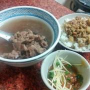 【台南市-北區】阿寶牛肉湯  高CP牛肉湯送牛肉燥飯與魯蛋