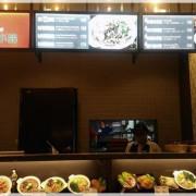 [食記]►台南中西區◄充滿南洋風口味的叻沙海南雞腿麵之聖加南洋小品