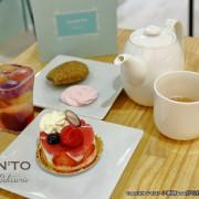 【食。台北】CHANTO patisserie~道地法式手作甜點,小資女孩的午茶時光