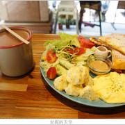 [新莊早午餐] 牆角Corner Walls 巷弄裡的溫馨角落 /毛小孩友善餐廳/免費插座/不限時咖啡廳