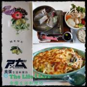 {食記}{嘉義}食儻生活料理坊~老房子品嚐美食,激推鮮鱸魚鍋,一整尾鱸魚超滿足!