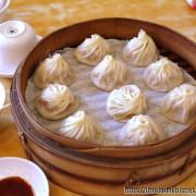 [老店食記] 台北中正-黃龍莊~早午餐的小籠湯包