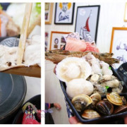 竹南火車站CP值超高火鍋《醉食在石頭風味養生火鍋》料比漿多的手打漿還有滿滿海鮮的超值海鮮盤