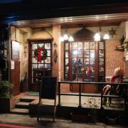 ▌新竹‧食記 ▌免費抽獎! 貓町日式洋食創意料理 ♡ 新竹寵物友善餐廳推薦!動作慢就吃不到限量蒲燒鰻魚丼囉!