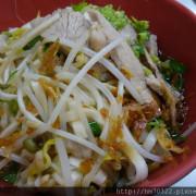 『花蓮食記』-玉里中山路二段.傳統美食玉里麵 / 玉里火車站 / 平民美食