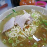 有台灣拉麵之稱的【玉里麵】:玉里遊必吃美食