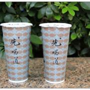 【台北信義區】♤先喝道♤古典玫瑰園新創手搖茶品牌。高品質國民價。讓你好茶,先喝道!