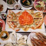 台北吃到飽『豐FOOD-海陸百匯多國料理』中山大直美食.捷運劍南路站