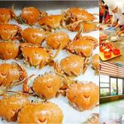 台北吃到飽 ▶ 豐FOOD多國海陸百匯吃到飽 ▶ 新增兒童遊樂區、小小廚師體驗營 整個4月不限平假日小朋友用餐免費 內有報名連結!