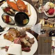 【台北大直美食】豐FOOD海陸百匯 下午茶吃到飽‧拿了一桌好料‧草莓甜點‧就是要吃飽吃滿!