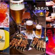 台中西屯 激旨燒鳥歡樂星店 全面換成SAPPORO啤酒囉,甚至你也可選擇喝有點屌的屌酒