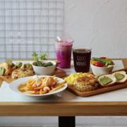 【新北永和│花漾朋派】花漾果昔&澳洲肉派帶來的澎湃早午餐