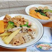 饗蔬職人║深藏巷弄老宅新面貌,在玻璃屋裡吃蔬食滷味,7種湯頭、70種食材顛覆傳統,就是要你素的不一樣!!