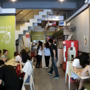/台中-北區/ 奔跑吧!年糕鍋 ~享受捏飯糰的樂趣
