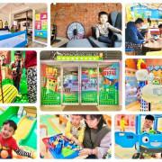 【高雄住宿+樂園】超划算寶貝專案!貝殼窩套房x貝兒絲樂園全日無限暢玩!