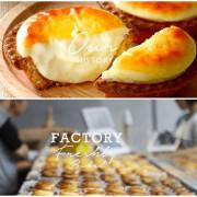 [食*台北](捷運中山站)BAKE CHEESE TART 香噴噴北海道濃郁起司塔