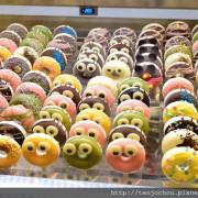花花,甲飽沒【台北食記】Mr.Donuts Gelato甜甜圈雪糕 超可愛造型冰品!全部都給我來一支!