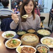【台中南屯區】樸實無華、簡單美味的小吃店『蒸餃子』