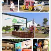 台南旅遊-美雅家具觀光工廠 看似平凡的家具工廠 有著想像不到的親子趣味性