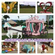 『台南景點』觀光工廠也有大草皮~且夢幻且精緻的家具品味生活  美雅家具觀光工廠!