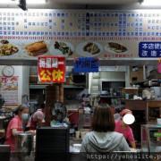 寬來順早餐店- 果貿社區圓環旁,平價早點展美味