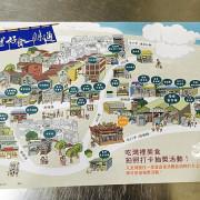 【台南南區一日遊】「灣裡老街」尋覓在地特色美食+「喜樹」濱海聚落漫遊市集,鄰近黃金海岸