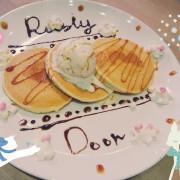 [高雄美食] 岡山-生秀的門 Rusty Door