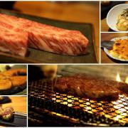 【台南南區-食記】芯芯要去【味道樂】~新菜上市A5和牛。豬肉高麗菜卷。烏魚子。唐揚鳥蛋