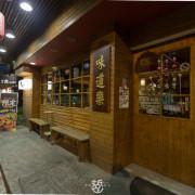 台南居酒屋美食;來味道樂品嚐好吃的A5和牛&PR菲力,台南深夜食堂職人料理 - 老莫 Say台南