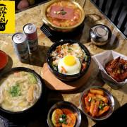 【嘉義.東區】韓鍋人。平價韓式餐廳:韓式鍋物、石鍋拌飯、韓式炸雞…不用花大錢就可以吃到的韓式料理