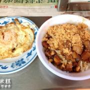 台南巷弄排隊美食)!半熟蛋超誘人!台南超人氣銅板美食!