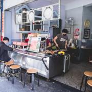 台南.中西區.巷弄裡的人氣小吃店.(炮店)無名米糕.平價又美味