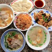 吃。台南|中西區。隱藏在巷弄美食。佛心來著平民小吃,值得樂天小高推薦「無名米糕」。