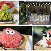 【台中西屯】路地 氷の怪物文心店│傳說中尖叫聲破表的妖怪冰