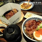 台北中正區‧嚇!地表最強燒肉丼,好吃到停不了~「開丼」燒肉VS丼飯