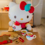 台南美食 - HELLO KITTY 呷茶Chat Day