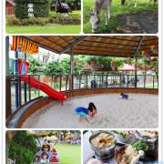 嘉義旅遊-獨角仙休閒農場 迷你動物園丨親子設施 假日溜小孩的最佳首選去處~