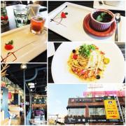 【高雄】不限制用餐時間聚餐的好地方│捷運三多商圈洋城義大利餐廳